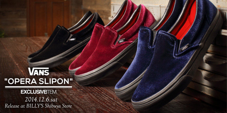 vans_opera_slipon_FB